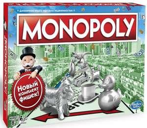 Настольная игра Монополия. Классическая от Hasbro Games