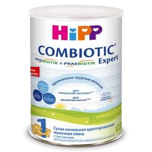 Акция 3+3 на детское питание Hipp (напр. смесь Hipp Combiotic Expert 1800 г 3 шт.)