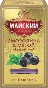 [Уфа] Чай черный Майский Цейлонский Смородина с мятой, 25х2г, Россия, 25 пак