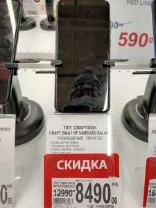 [Тольятти] SAMSUNG Galaxy A11 32Gb