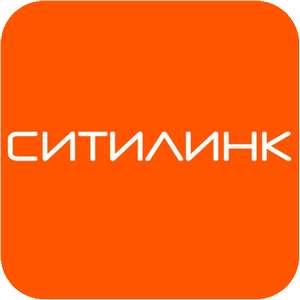 [Ростов-на-Дону] 3000 бонусов в Ситилинк (не всем пользователям)