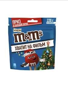 Драже с молочным шоколадом M&M's Криспи, 220 г.