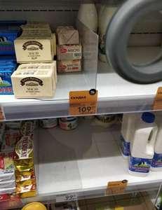 [Мск] Масло сливочное Вкуснотеево 200гр.