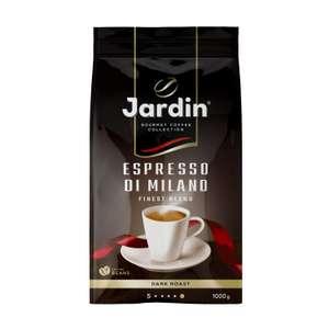Кофе в зернах Jardin Espresso Di Milano 1 кг