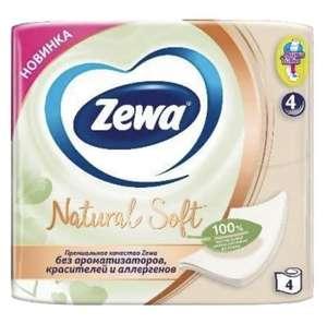 Туалетная бумага Zewa Natural Soft четырехслойная, 4 рулона