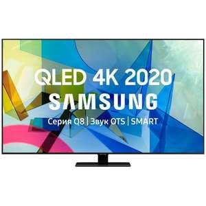 "Телевизор Samsung QE55Q80TAU 55"" (4k 120hz)"