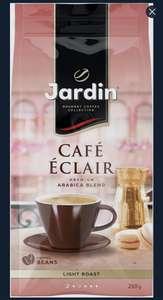 Кофе в зернах Jardin Cafe Eclair, 250 г