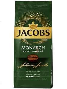 Кофе в зернах MONARCH Классический, 230г, Jacobs