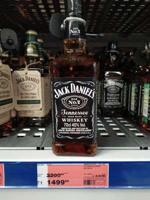 Виски 0.7 Джек Дениелс (Jack Daniels)