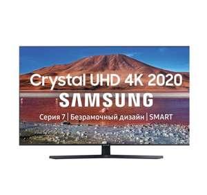 Телевизор Samsung UE65TU7570U