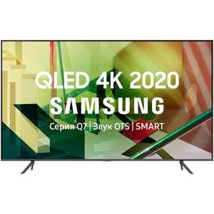 "Телевизор 4K Samsung QE55Q70TAUXRU (2020) 55"""