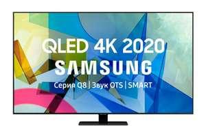 Телевизор Samsung QE65Q80TAU 65'' Smart TV