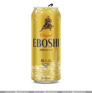 Пиво Eboshi(Ибоси), Германия (с бонусами - 56₽)