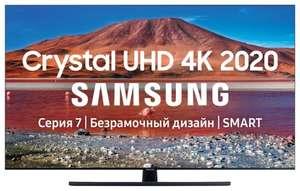 "Телевизор Samsung UE65TU7500U 65"" (2020) серый титан"