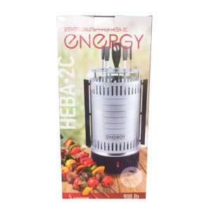 Электрошашлычница ENERGY НЕВА 2С 900Вт