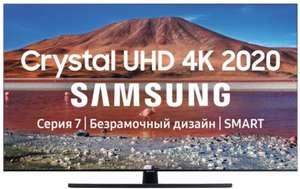 """Телевизор Samsung UE50TU7500U 50"""" 4К UHD"""
