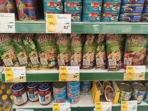 [Уфа] Соусы для приготовления блюд Махеев