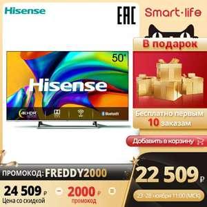 [23.11] Телевизор 50 дюймов Hisense 4K Smart TV H50A6140, UHD на Tmall