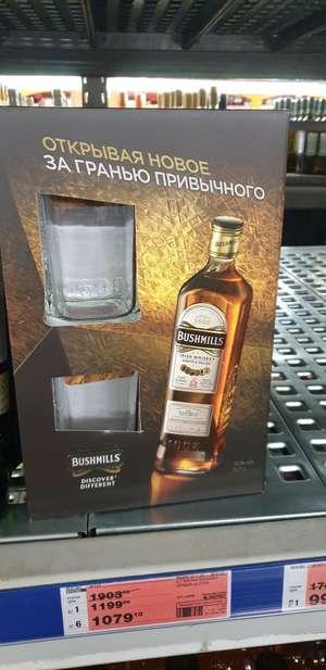 [МСК] Виски bushmils 0.7л + 2 стакана