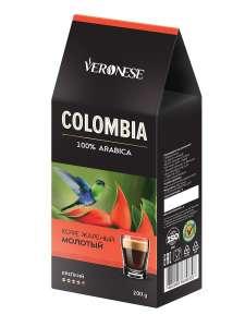 Кофе молотый Colombia, 200 г, Veronese (арабика 100%)