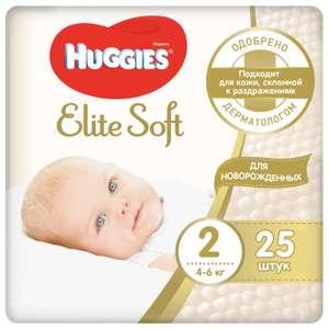 Подгузники Huggies Elite Soft для новорожденных 2 4-6кг 25шт (с промокодом 200Р от Huggies)