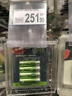 [Екатеринбург] Аккумуляторы АА HR6 1500mah Auchan, 4 шт.