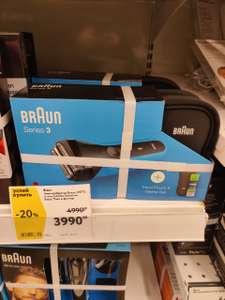 [Тюмень] Электробритва Braun 310TS