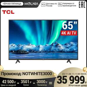 "Телевизор TCL 65P615 4K UHD, 65"" Smart TV, Android TV (Tmall)"