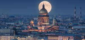 Тур в СПб из МСК на 2 суток на 25 ноября