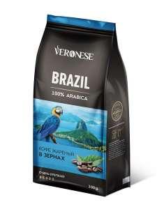 Кофе в зернах Veronese Brazil 200 г (100% арабика)