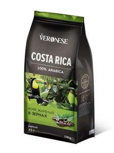 Кофе в зернах Costa Rica, 200 г, Veronese (арабика 100%)