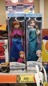 Игрушка кукла Frozen Холодное сердце