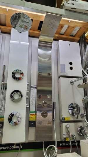 [МСК] Душевая панель с термостатом