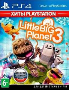 [PS4] Игра Little big planet 3 с 23.11