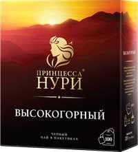 Чай черный ПРИНЦЕССА НУРИ Высокогорный байховый листовой, 100п с ярлычками. Иваново и другие города.