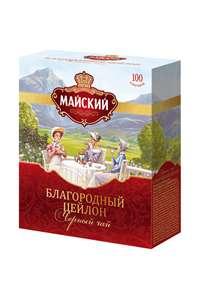 Чай черный МАЙСКИЙ Благородный Цейлон байховый, 100 пак. Иваново и другие города.