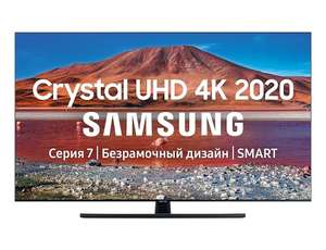 "ТВ Samsung UE55TU7500U 55"" 4K UHD Smart TV"
