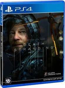 [PS4] Death Stranding