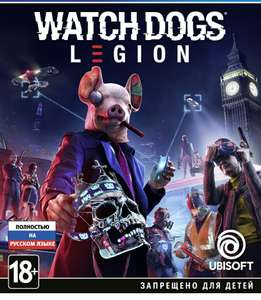 Watch Dogs: Legion for XBOX/PS4