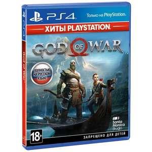 [PS4] Распродажа игр, подборка в описании, например, God of War (с бонусами дешевле)