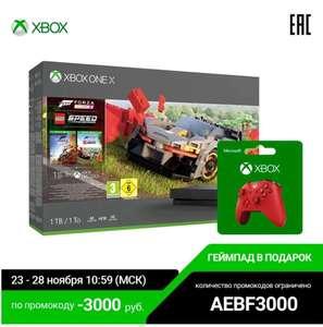 Игровая консоль XBOX ONE X 1TB