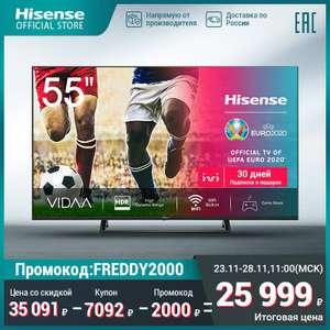 "Телевизор 55"" Hisense 4K Smart TV 55AE7200F"