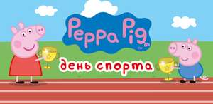 [Android] Peppa Pig (Свинка Пеппа): день спорта