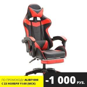 Компьютерное кресло SAISIJI с Tmall