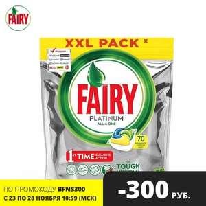Капсулы для посудомоечной машины Fairy Platinum All in One Лимон, 70 шт. на Tmall.