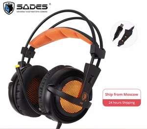 Игровая гарнитура Sades A6 (USB, 7.1)