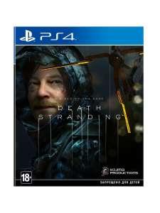 [PS4] Death Stranding, русская версия