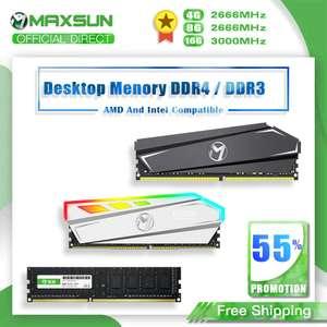 Оперативная память Maxsun 2x16Гб 2666Мгц
