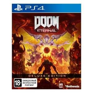 [PS4] DOOM Eternal Deluxe Edition