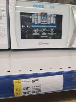 [Владикавказ]Микроволновая печь с грилем Candy CMXG20DW